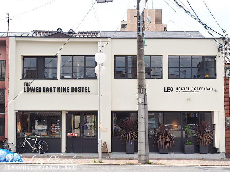 The Lower East Nine Hostel LE9 .jpg