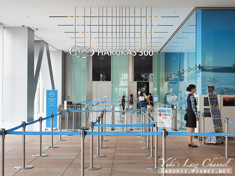 阿倍野HARUKAS展望台.jpg