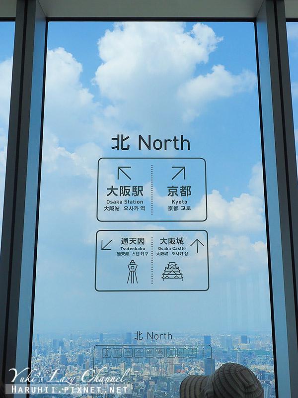 阿倍野HARUKAS展望台7.jpg