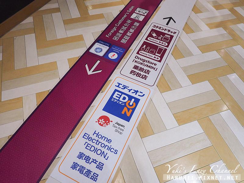 阿倍野HARUKAS展望台近鐵百貨6.jpg