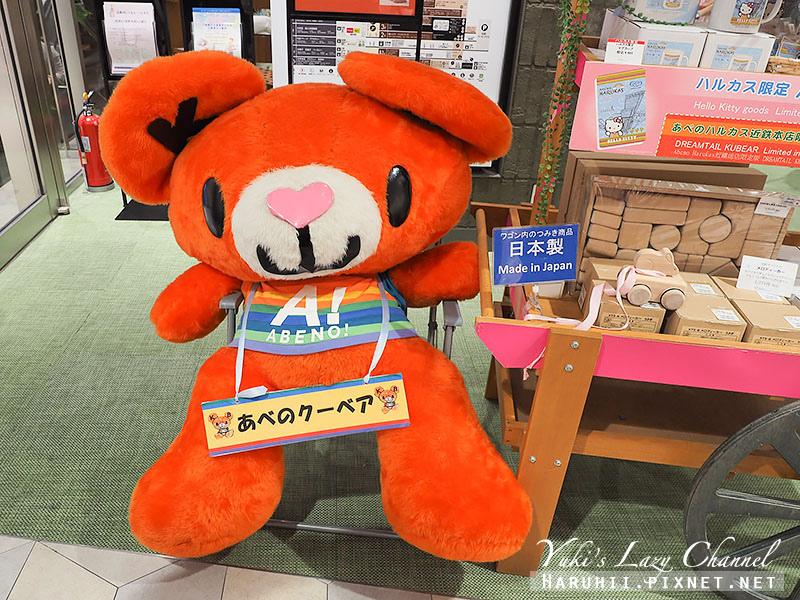 阿倍野HARUKAS展望台近鐵百貨8.jpg