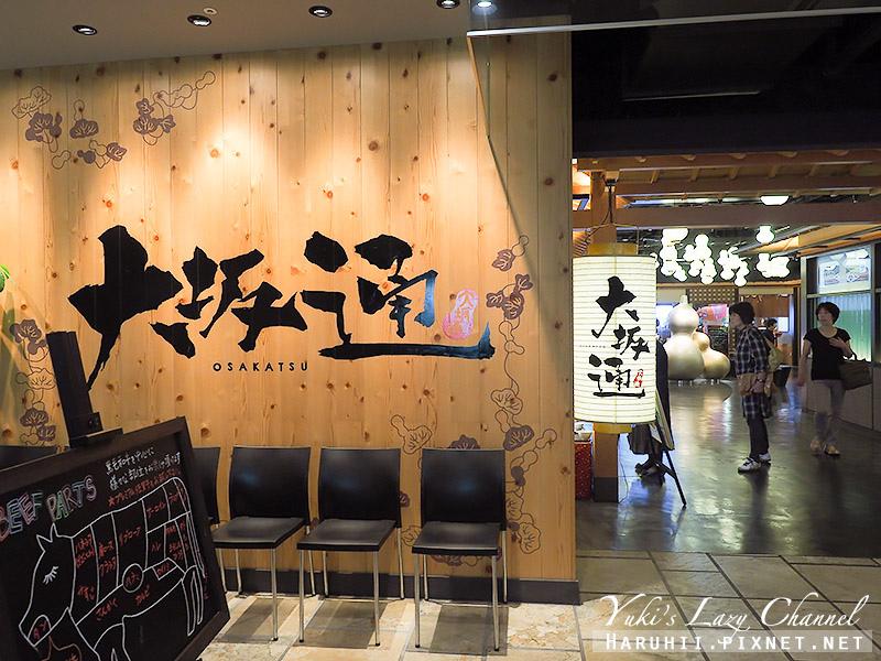 阿倍野HARUKAS展望台近鐵百貨11.jpg