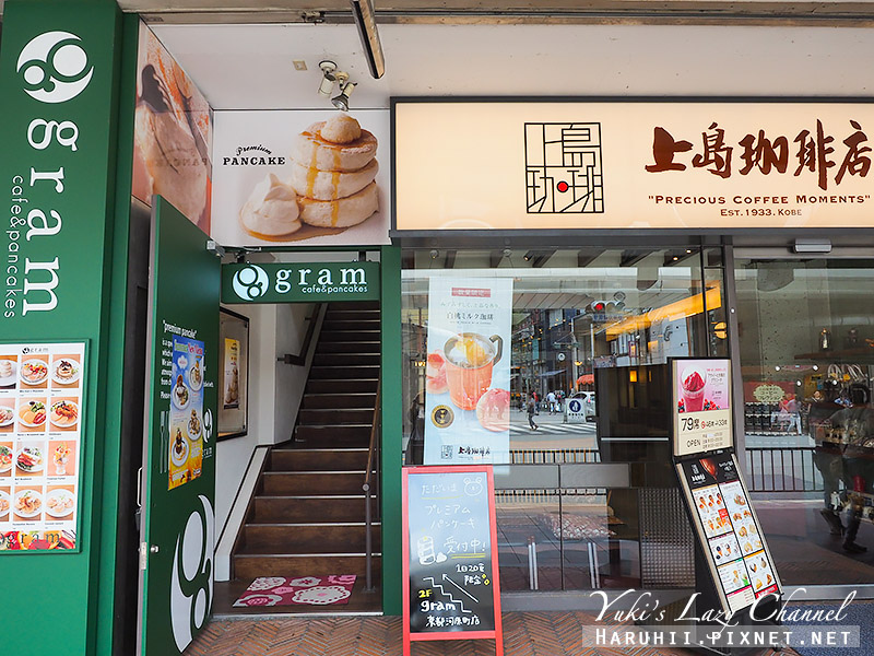 京都鬆餅Gram5.jpg