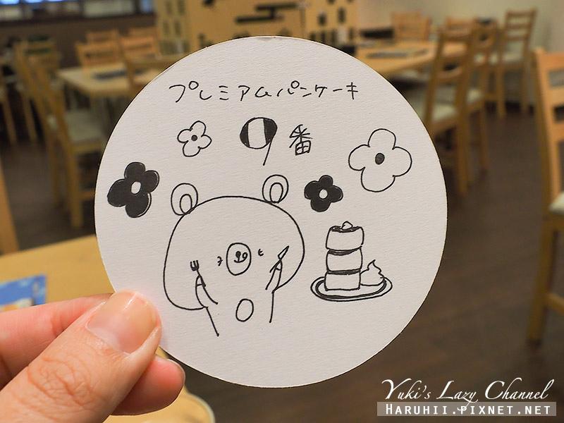 京都鬆餅Gram7.jpg