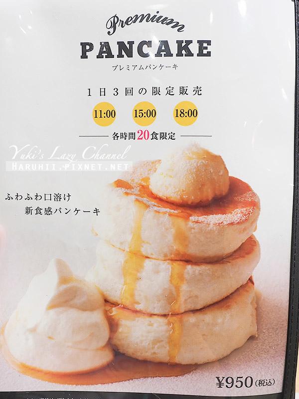 京都鬆餅Gram10.jpg