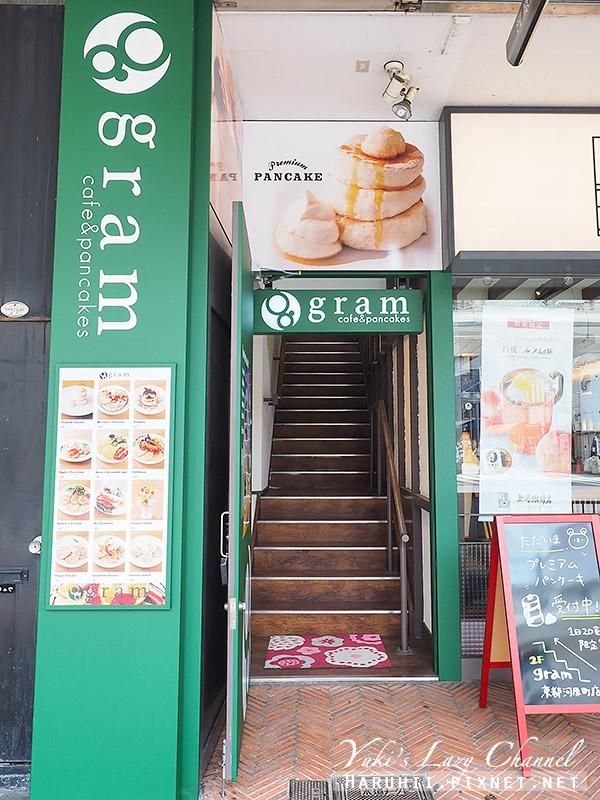 京都鬆餅Gram19.jpg