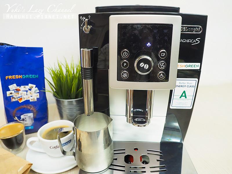 迪朗奇咖啡機ECAM 23.210.B 34.jpg