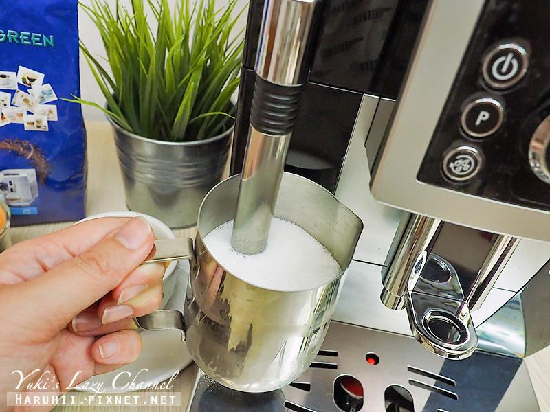 迪朗奇咖啡機ECAM 23.210.B 35.jpg