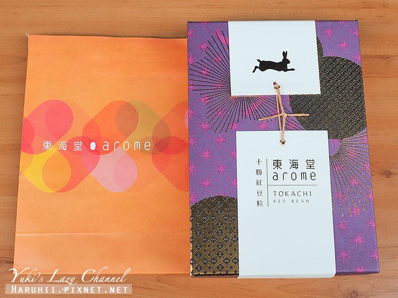 東海堂月餅.jpg