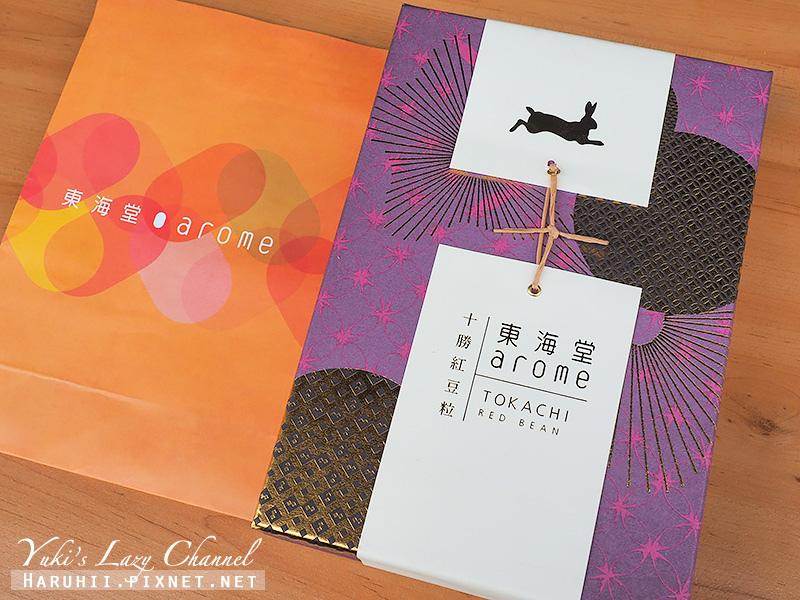 東海堂月餅1.jpg