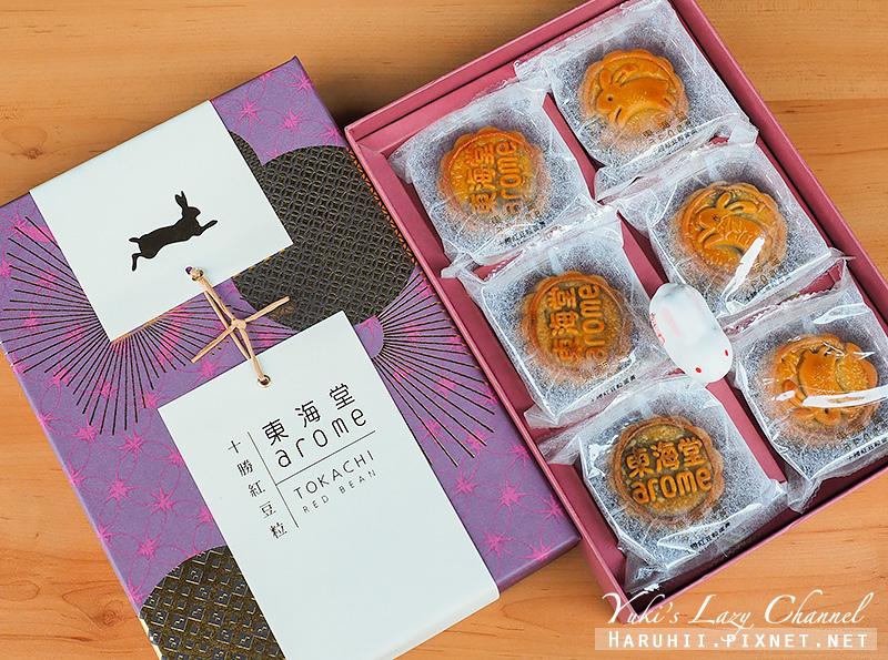 東海堂月餅4.jpg