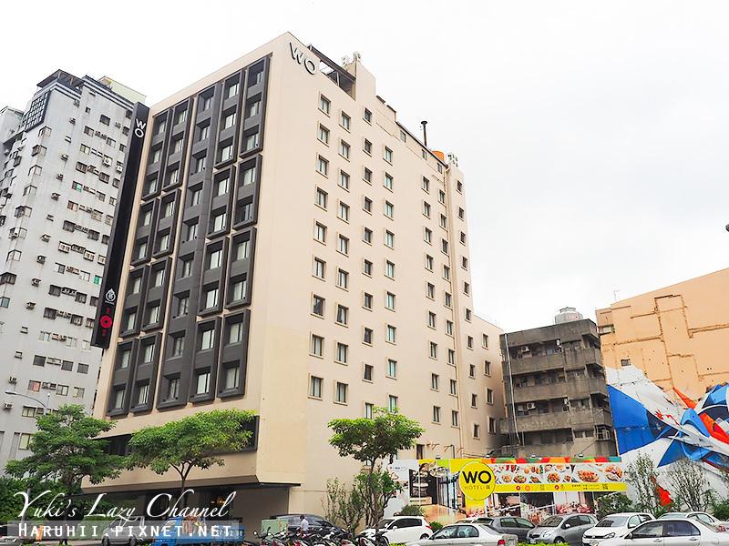 高雄Hotel WO2.jpg