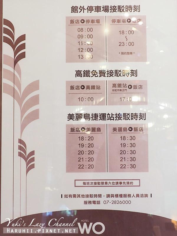 高雄Hotel WO4.jpg