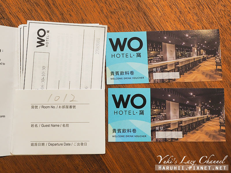 高雄Hotel WO12.jpg