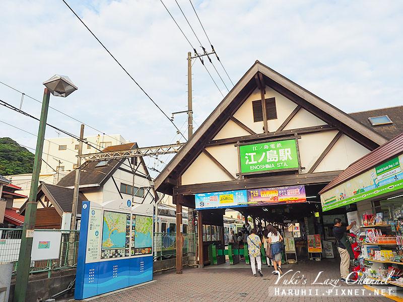 鐮倉江之島.jpg