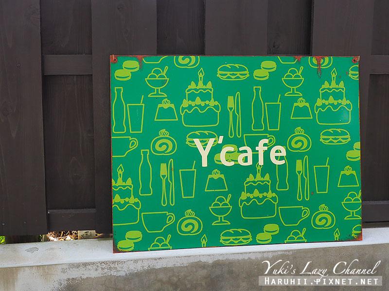 鐮倉Y CAFE1.jpg