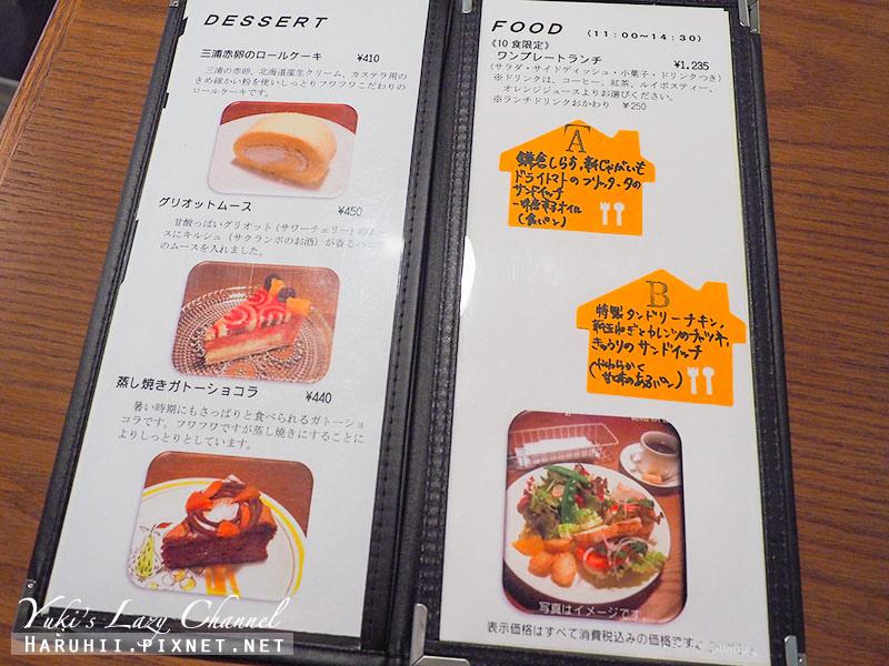 鐮倉Y CAFE4.jpg