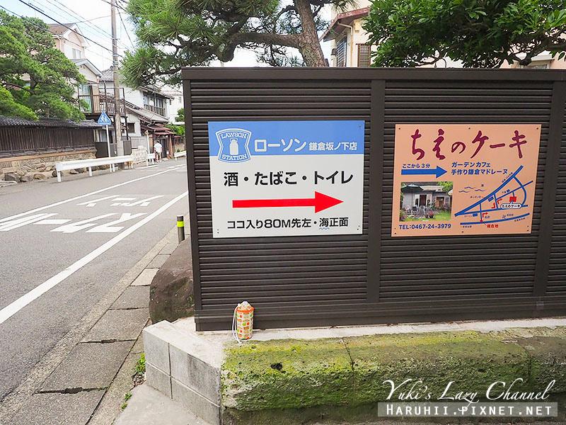 鐮倉Y CAFE22.jpg