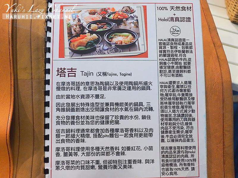 塔吉摩洛哥料理1.jpg