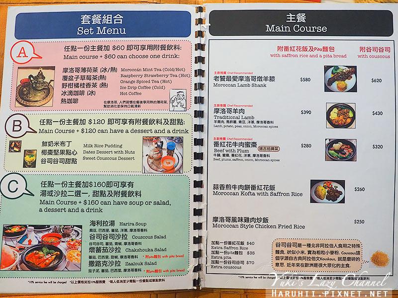 塔吉摩洛哥料理3.jpg