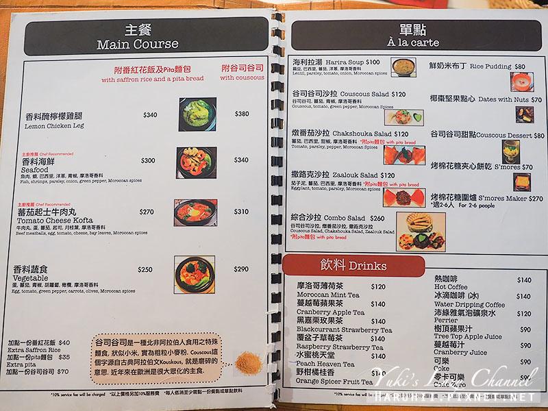 塔吉摩洛哥料理4.jpg