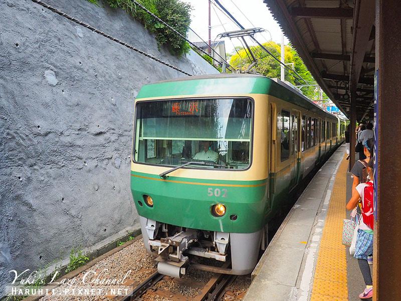鐮倉交通9.jpg