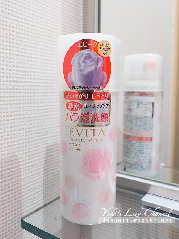 EVITA玫瑰泡洗顏1.jpg