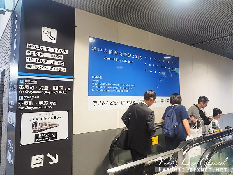 岡山車站1.jpg