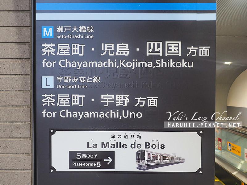 岡山車站2.jpg