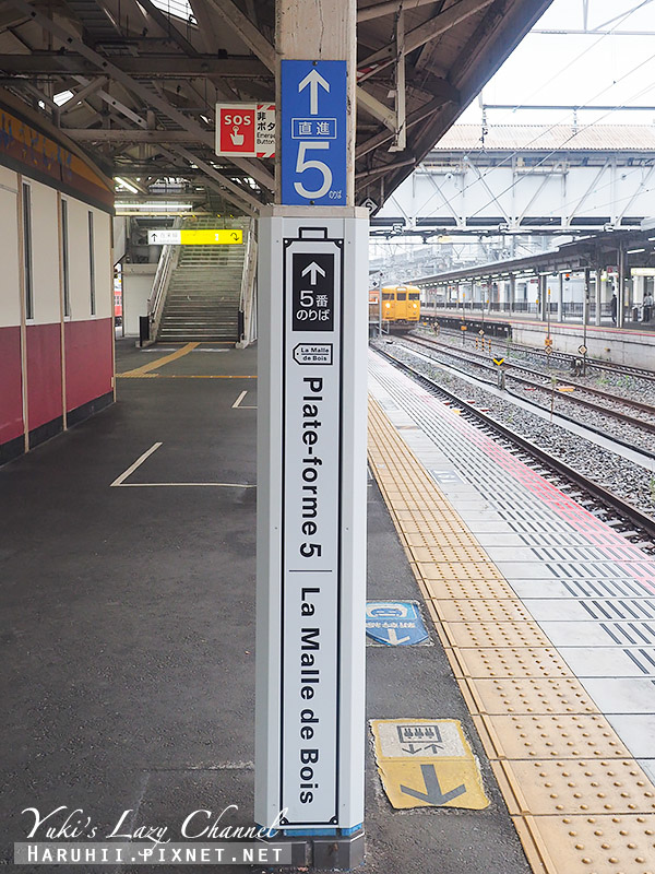 岡山車站4.jpg