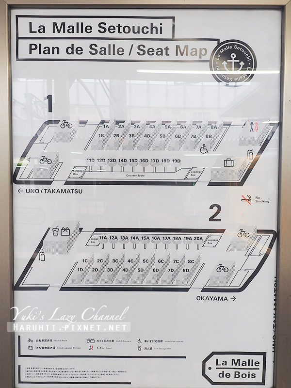 岡山車站6.jpg