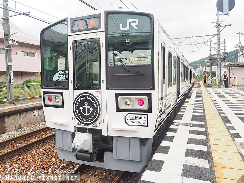 La Malle de Bois JR觀光列車.jpg