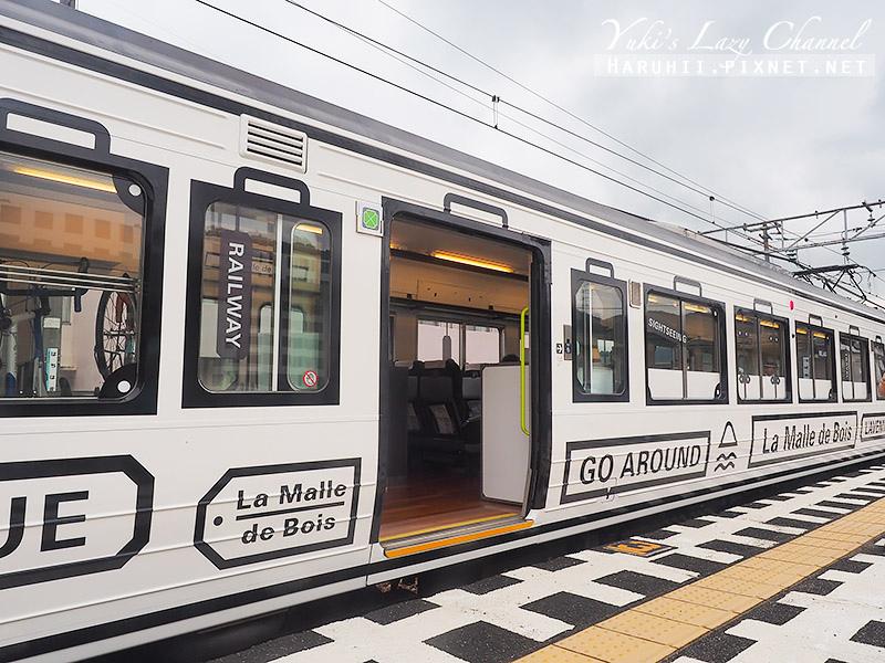 La Malle de Bois JR觀光列車1.jpg