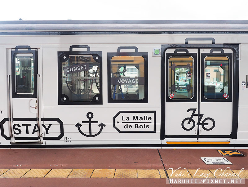 La Malle de Bois JR觀光列車7.jpg