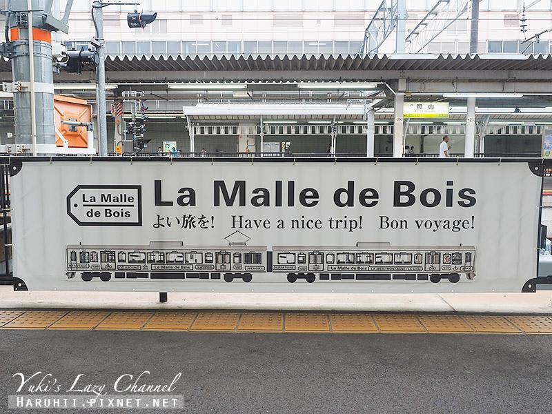 La Malle de Bois JR觀光列車10.jpg