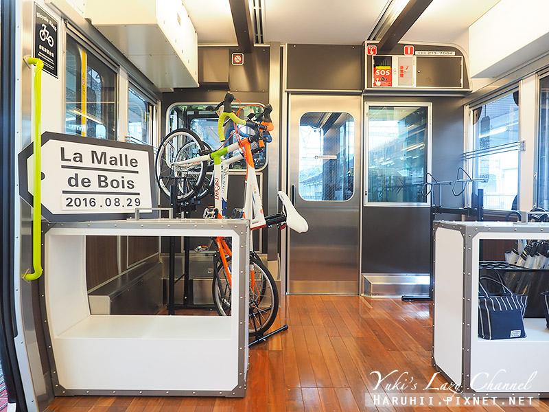La Malle de Bois JR觀光列車13.jpg