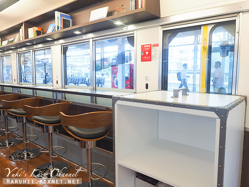 La Malle de Bois JR觀光列車14.jpg