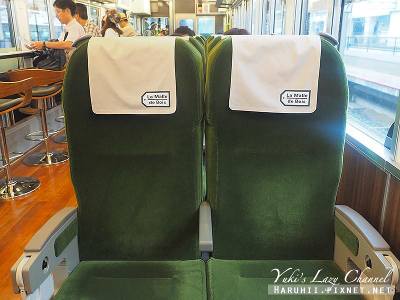 La Malle de Bois JR觀光列車21.jpg