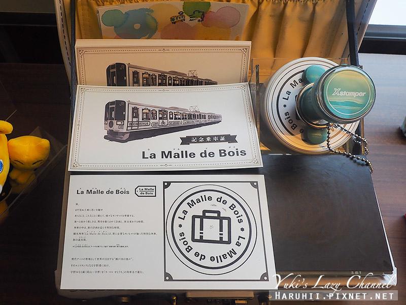 La Malle de Bois JR觀光列車22.jpg