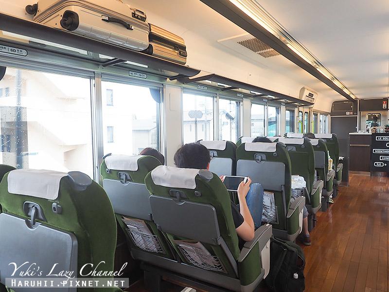 La Malle de Bois JR觀光列車34.jpg