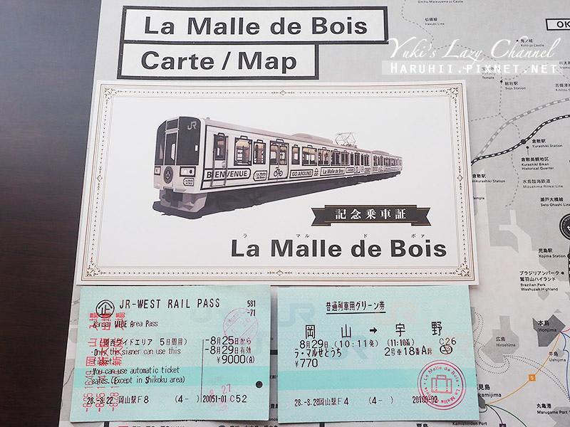 La Malle de Bois JR觀光列車35.jpg