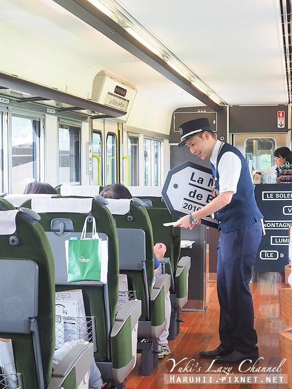 La Malle de Bois JR觀光列車36.jpg