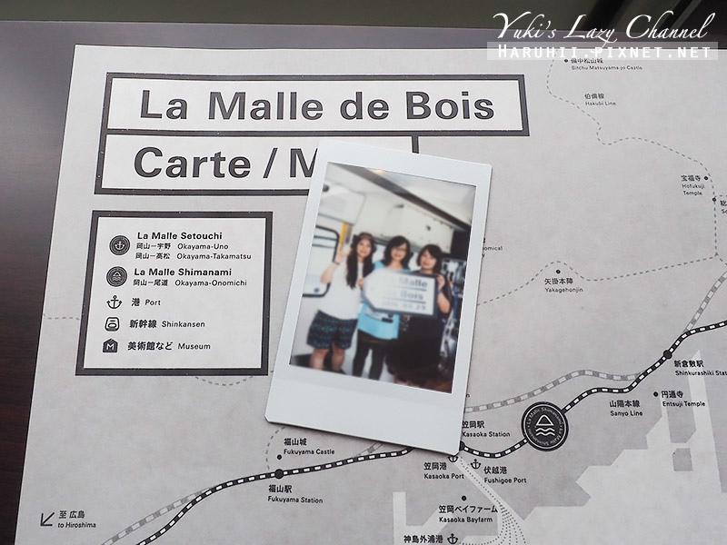 La Malle de Bois JR觀光列車37.jpg