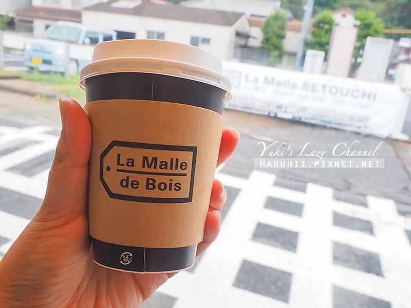 La Malle de Bois JR觀光列車44.jpg