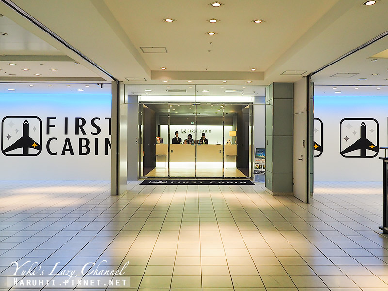FIRST CABIN博多13.jpg