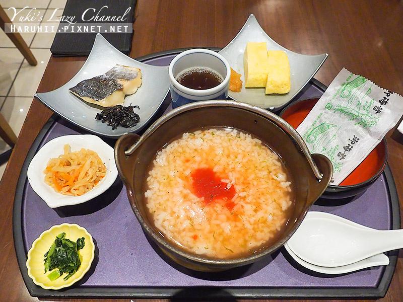 Hotel Granvia Osaka大阪格蘭比亞飯店11.jpg