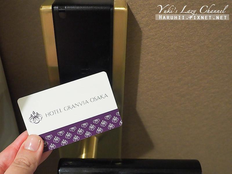 Hotel Granvia Osaka大阪格蘭比亞飯店28.jpg