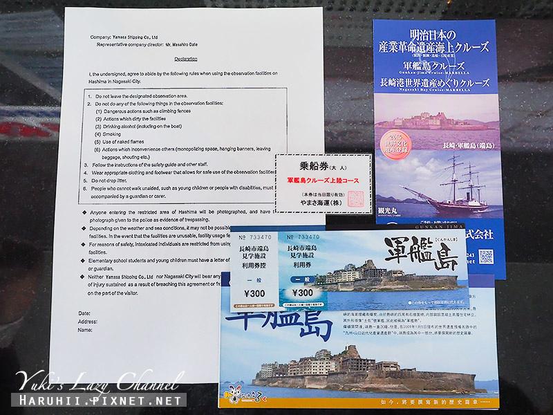 長崎軍艦島23.jpg