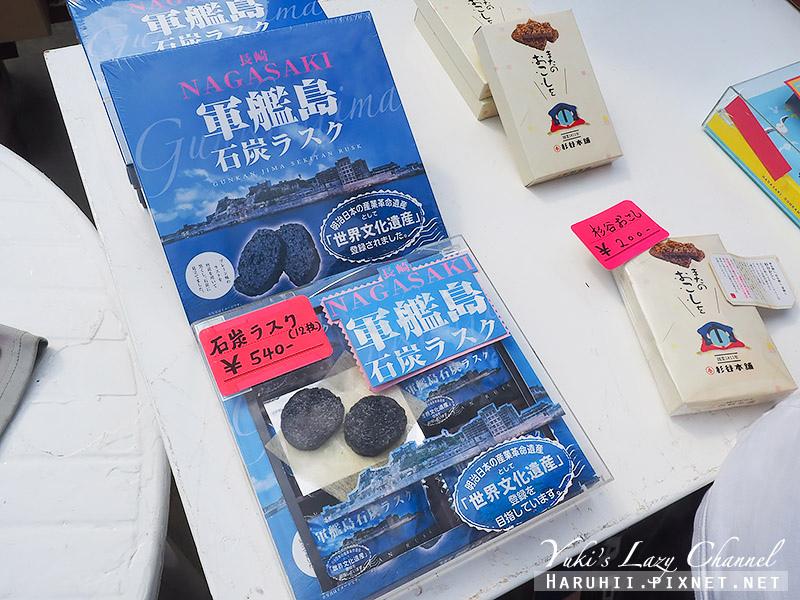 長崎軍艦島39.jpg