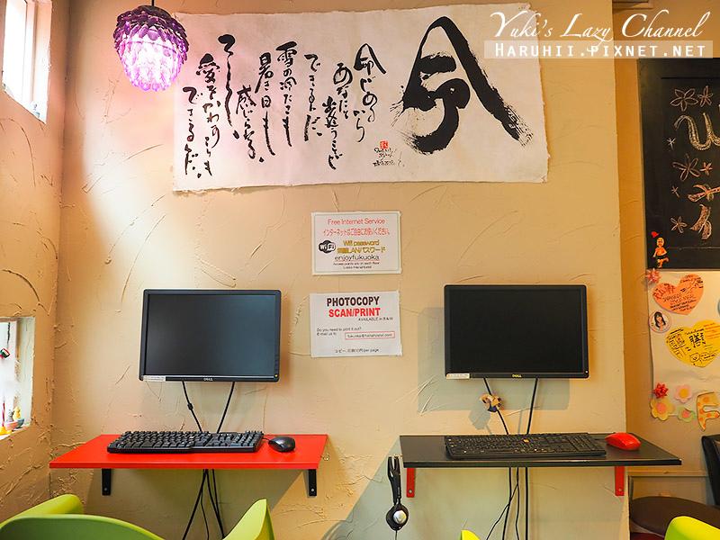 福岡花宿Fukuoka Hana Hostel2.jpg